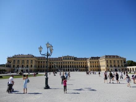 The Front of Schönbrunn Palace