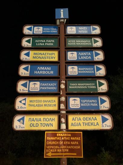 Street Signs in Nissi Beach